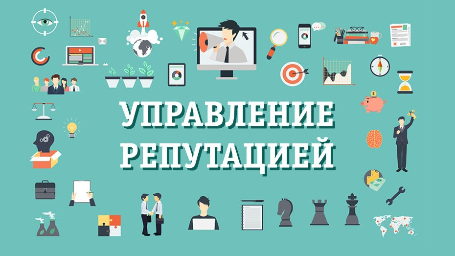 Как SEO помогает управлять репутацией SERM - Webis Group